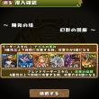 IMG_4659_thumb.png
