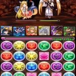 【パズドラ攻略】陽炎の塔 炎と光の舞 クリア!