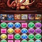 【パズドラ攻略】陽炎の塔 赤の守護龍 クリア!