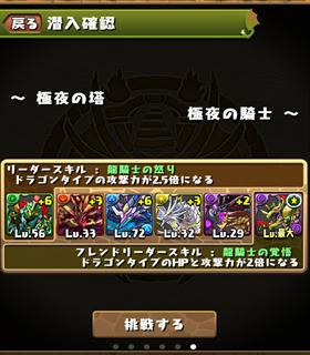 IMG_4683
