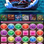【パズドラ攻略】極夜の塔 青の守護龍ドラパ&バステトでクリア!