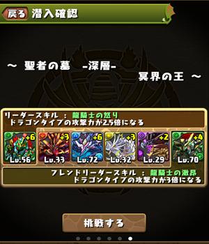 IMG_4782