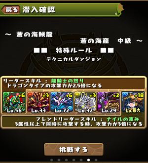 IMG_4819