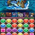 【パズドラ攻略】蒼の海賊龍 蒼の洞窟 中級&上級クリア!