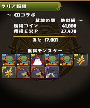 IMG_4939