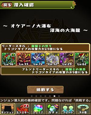 IMG_4944