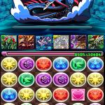 【パズドラ攻略】オケアーノ大瀑布 深海の大海龍 ドラパでクリア!