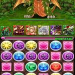 【パズドラ攻略】クローノス大密林 太古の守護龍 ドラパでクリア!