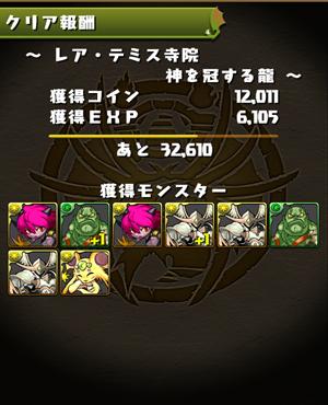 IMG_5011