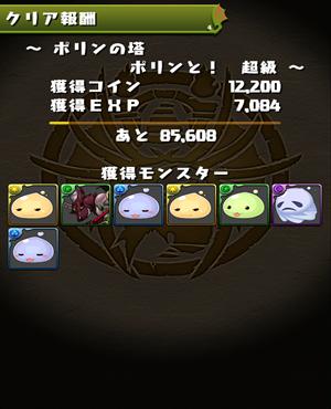 IMG_5160