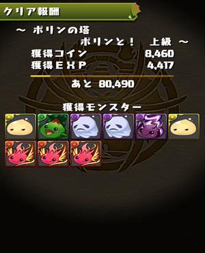 IMG_5165