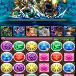 【パズドラ攻略】碧の海賊龍 碧の海窟 中級&上級クリア!