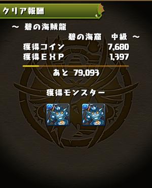 IMG_5167